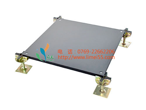 OA智能化防静电地板